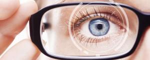 Близорукость - болезнь глаз