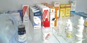 Лекарства и методы лечения воспаления глаз