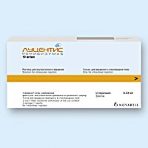 Как применять препарат луцентис