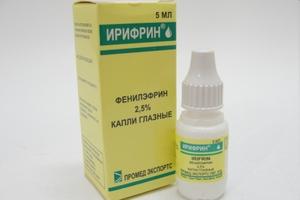 инструкция к каплям ирифрин