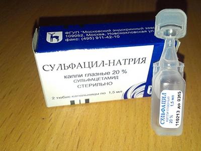 Сульфацил натрия инструкция по применению, состав