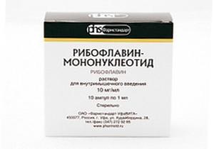 Что такое рибофлавин? Рибофлавин в каплях и таблетках: инструкция.