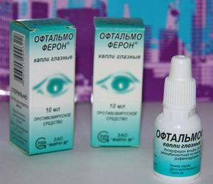 Офтальмоферон: инструкция, меры предосторожности, цена.