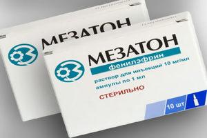 Мезатон фенилэфрин