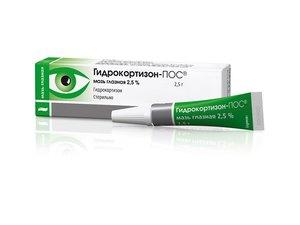 Особенности использования гидрокортизоновой мази для лечения глаз