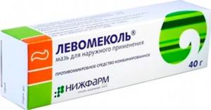 Левомицетиновая мазь является противомикробным препаратом широкого действия