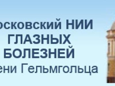 Номер городской больницы в саяногорске