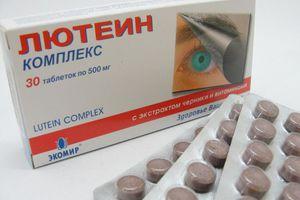 Витамины для глаз лютеин комплекс