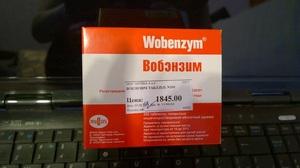 Свойства препарата Вобэнзим и его цена