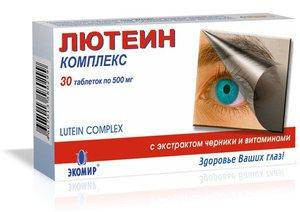 Лютеин – витаминный препарат, инструкция
