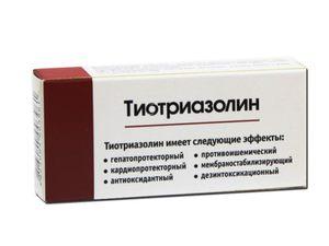 Фармакологическое действие Тиотриазолина