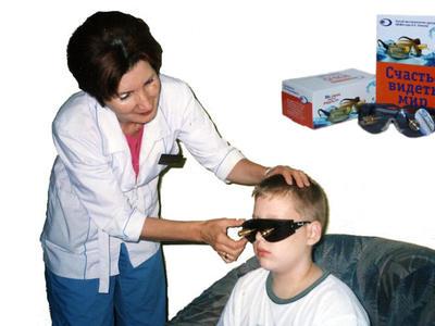 Отзывы на официальных сайтах офтальмологов об очках Панкова и ...