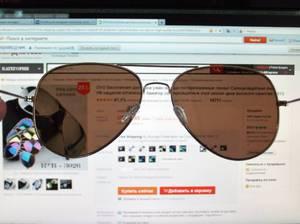 Солнцезащитные  очки с эффектом поляризации